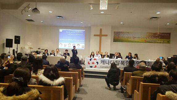 탈북인기자회견.png